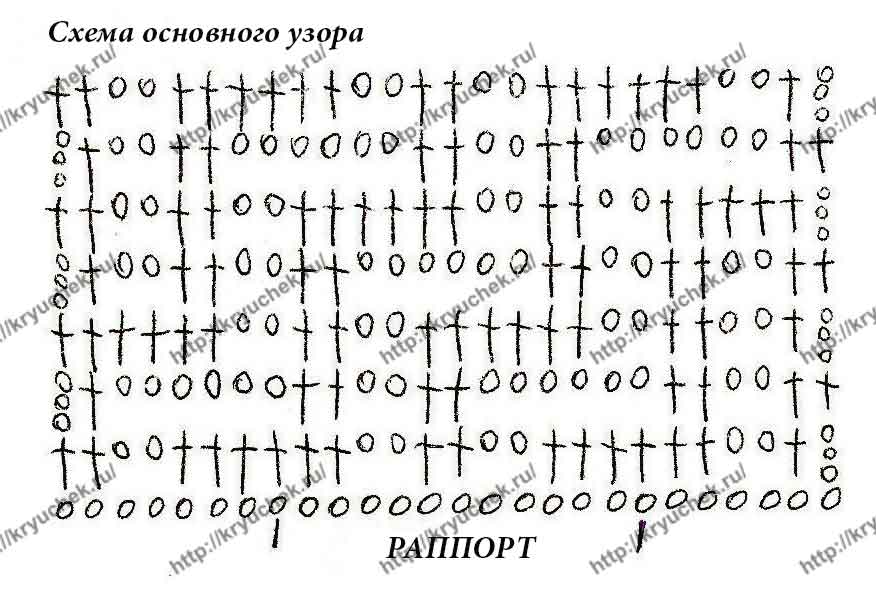 Схема вязания основного узора для безрукавки