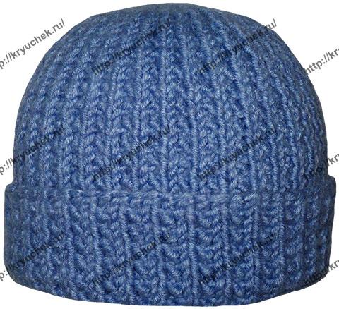 Пример связанного спицами зимней шапки узором «жемчужная резинка»