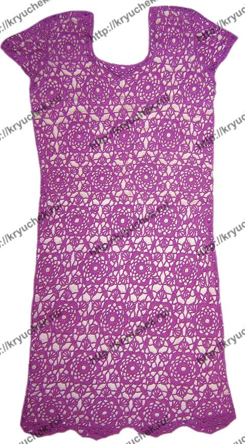 Пример связанного крючком кружевного платья цвета фуксии