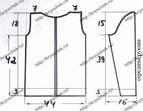 Схема выкройки для вязания кофты