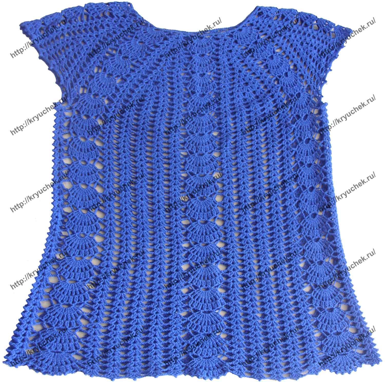 Пример связанной крючком синей туники