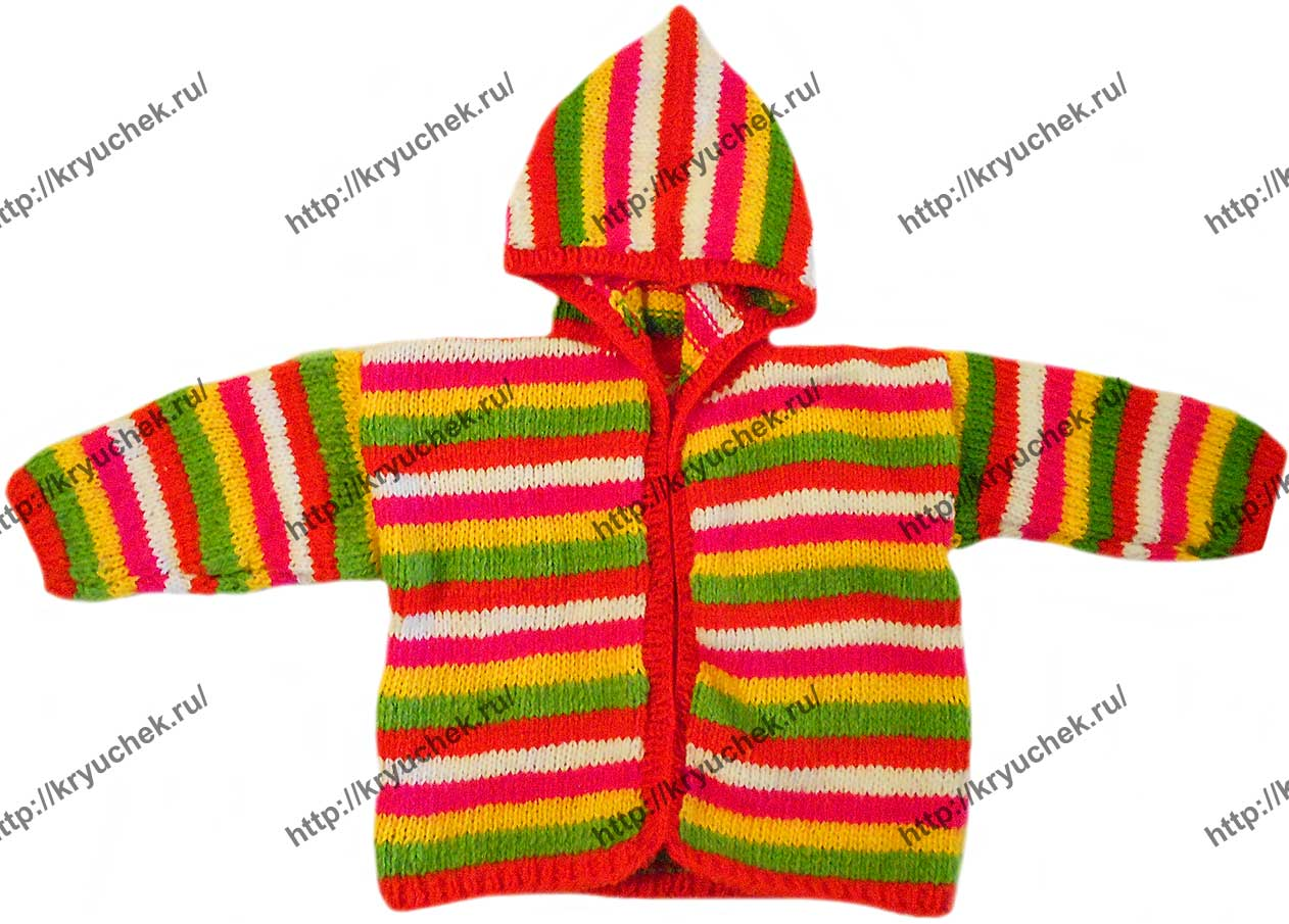 Пример связанного спицами детской кофточки с капюшоном «Радуга»