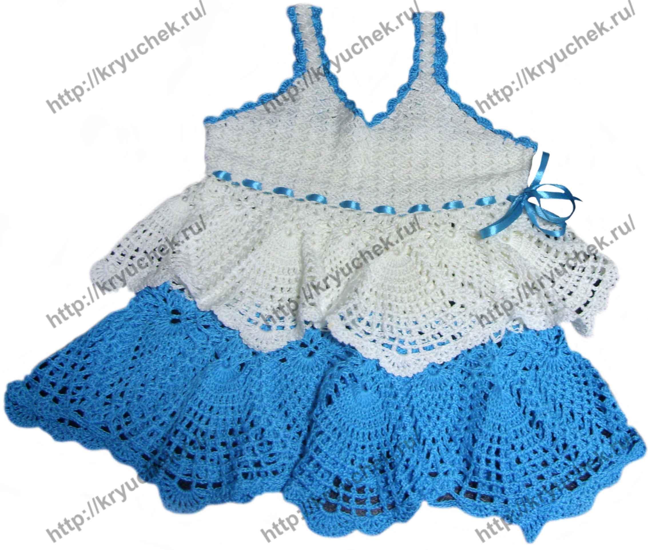 Пример связанного крючком бело-голубого платья