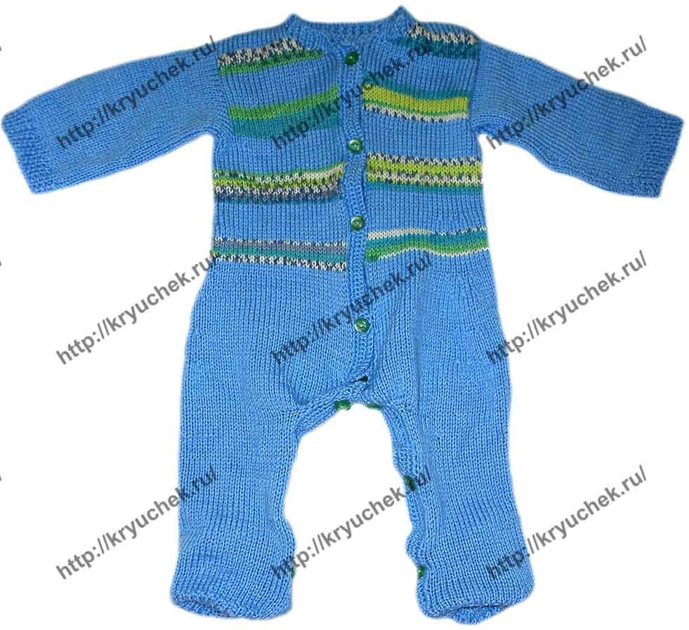 Пример связанного спицами комбинезона для малыша «Северное сияние»