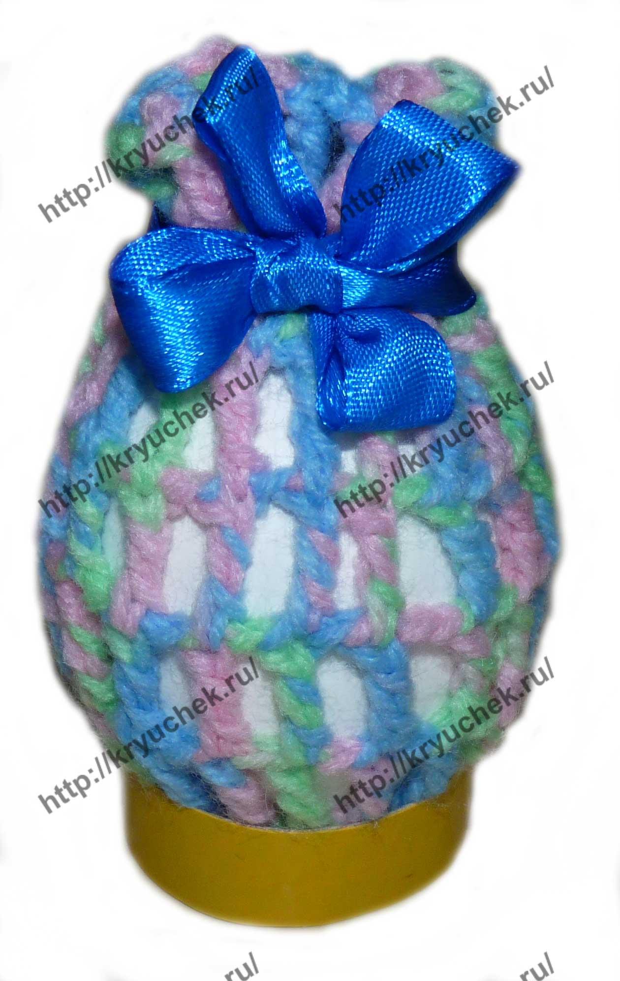 Пример связанного крючком мешочка для пасхального яйца