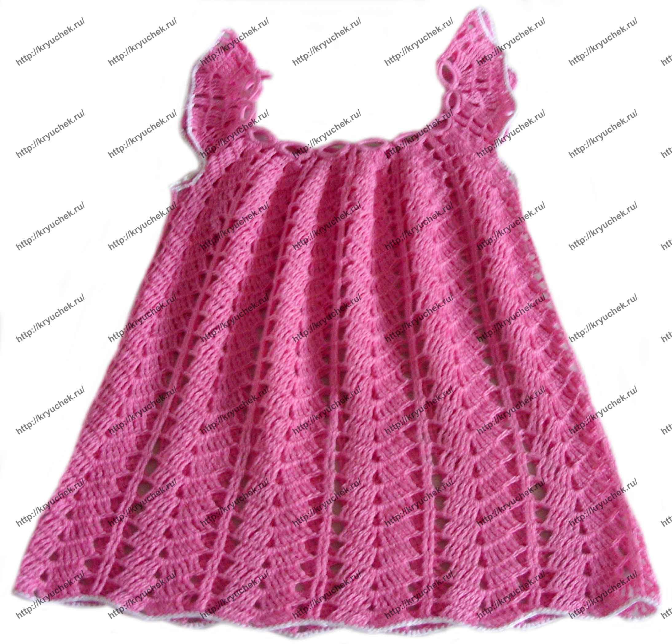вязанное крючком платье для девочки схема и описание