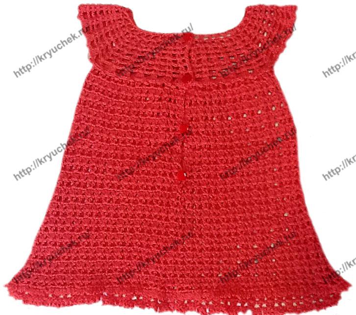 Пример связанного крючком красного летнего платья (вид сзади)