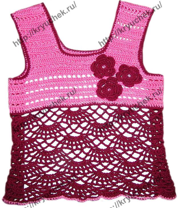 Пример связанного крючком розового топа для девочки