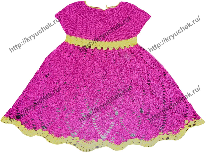 Пример связанного крючком розового летнего платья