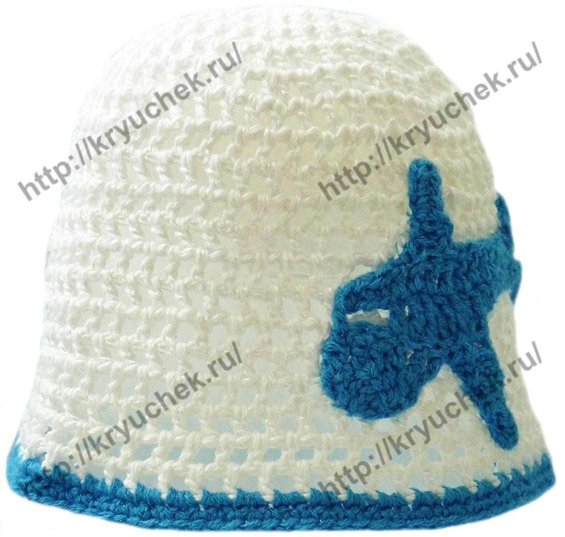 Пример связанной крючком летней детской шапочки-сеточки