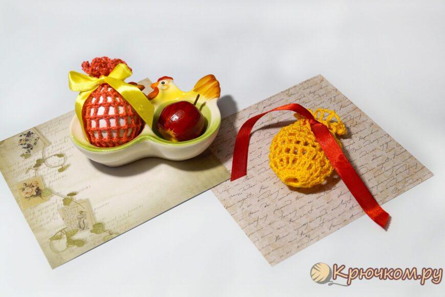 Мешочек для пасхального яйца крючком