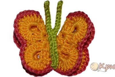 Объемная бабочка крючком