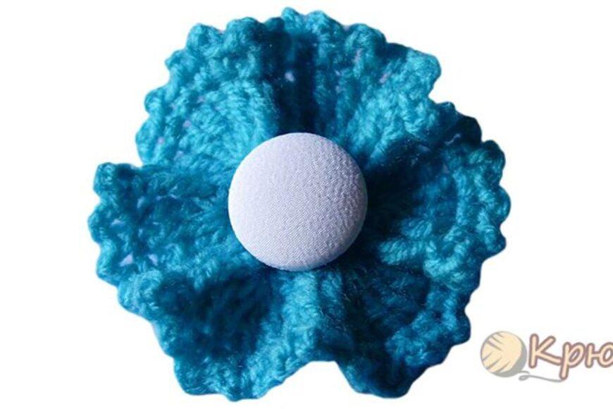 Связанный крючком цветок «Василек»