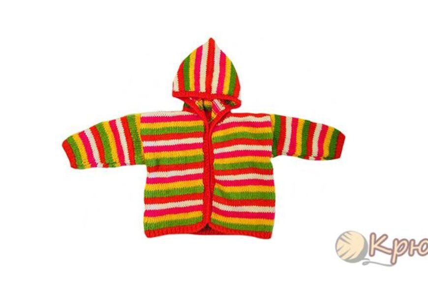 Вязаная спицами детская кофточка с капюшоном «Радуга»