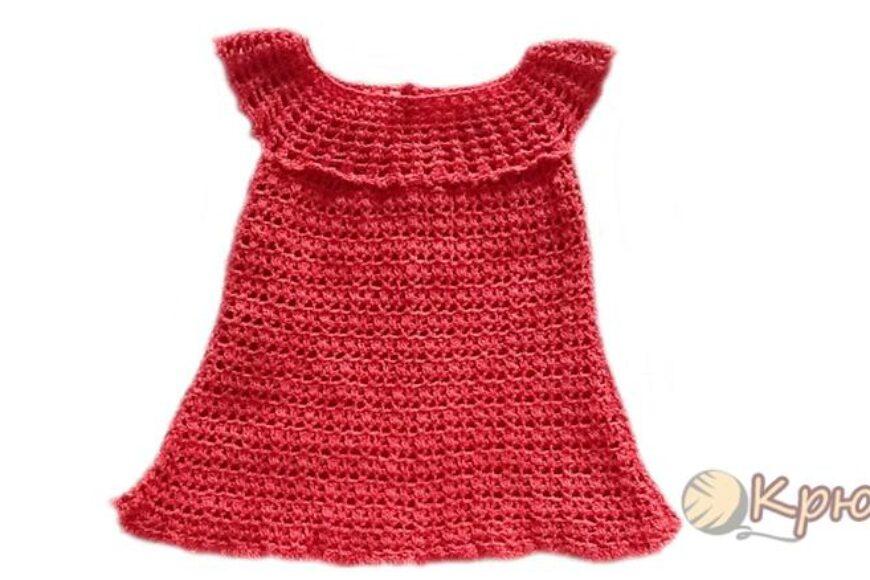 Красное летнее платье, связанное крючком