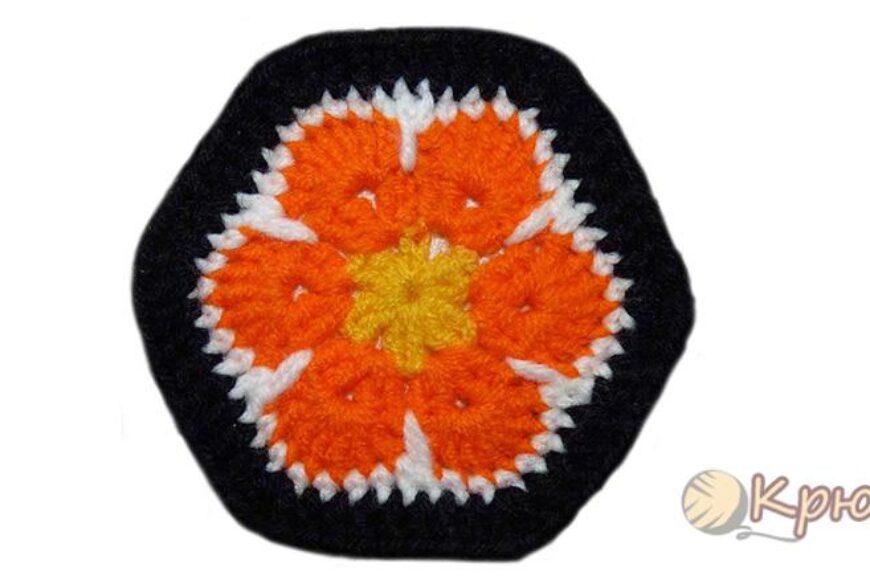 Мотив Африканский цветок крючком