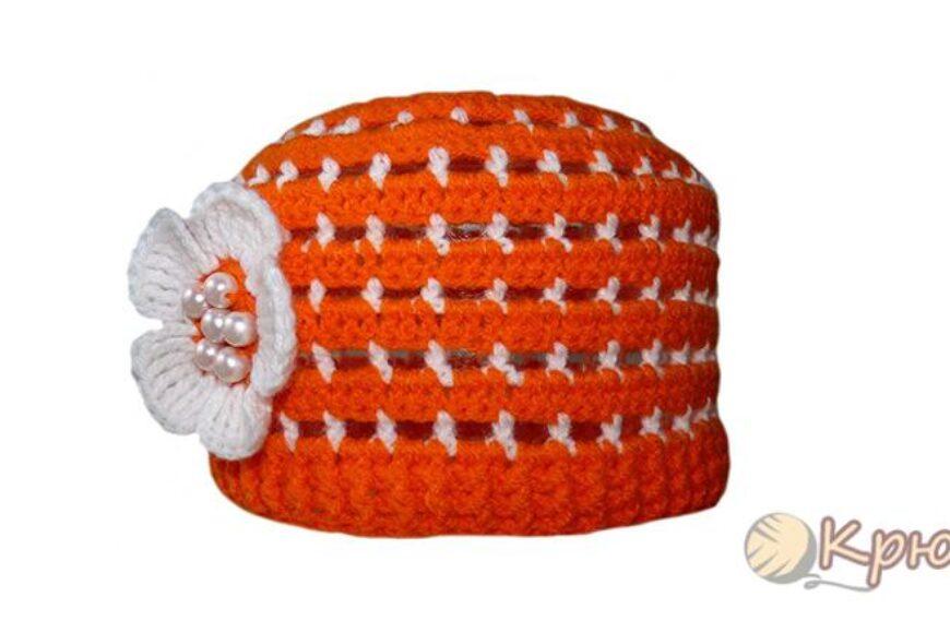 Оранжевая летняя шапочка крючком