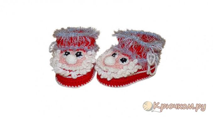 Пинетки «Дед Мороз» крючком