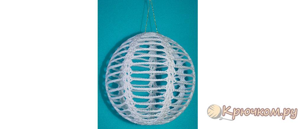 elo4ny-shar-1030 Поиск на Постиле: новогодние шары крючком