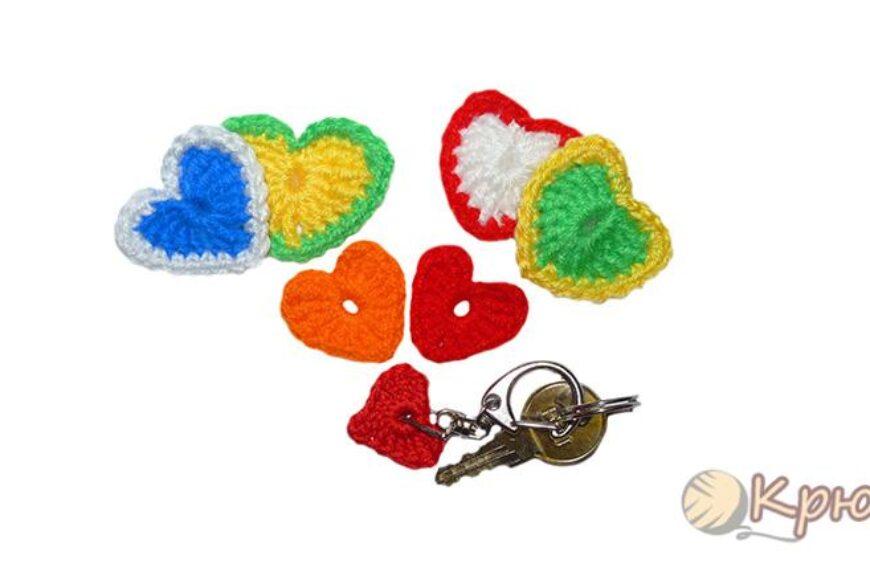 Как связать сердечко, 2 варианта валентинок крючком