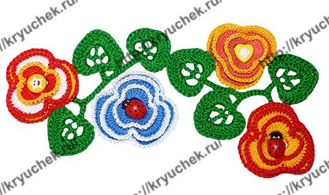 цветочки крючком