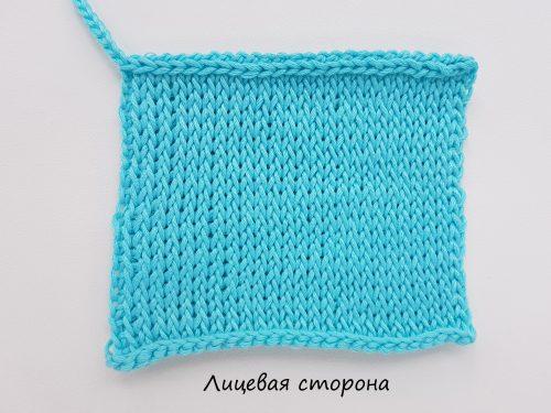 Тунисское вязание для начинающих