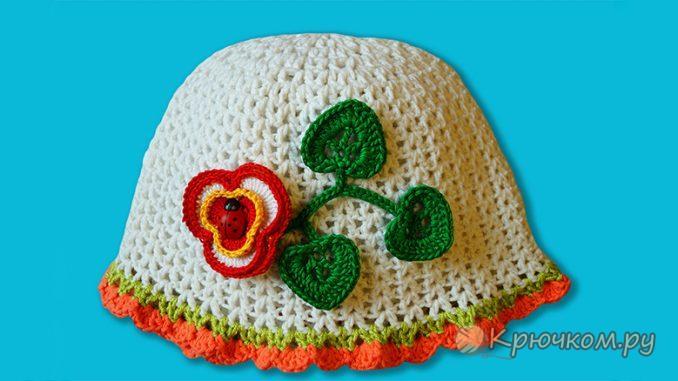 летняя детская шапочка для начинающих