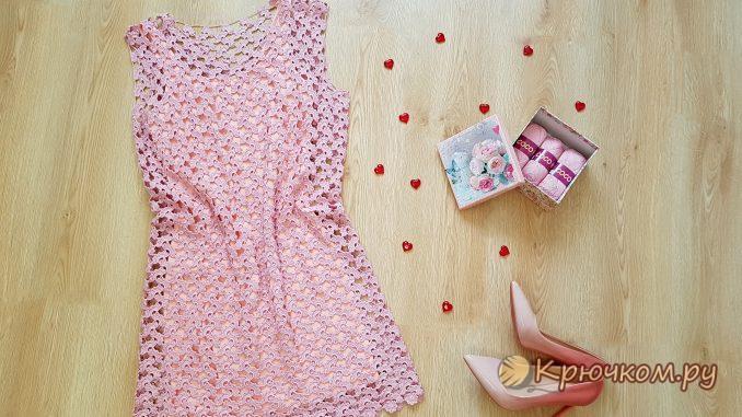 Ажурное платье Пыльная роза крючком