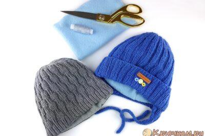 Подклад для вязаной шапки