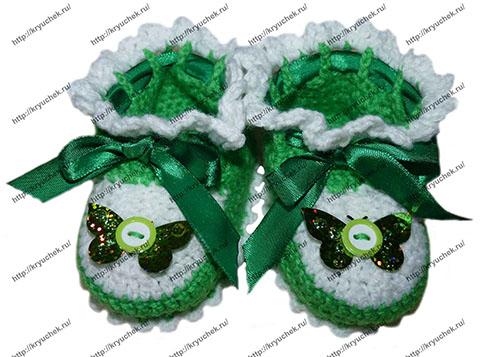 Пример связанных крючком зеленых пинеток для малыша