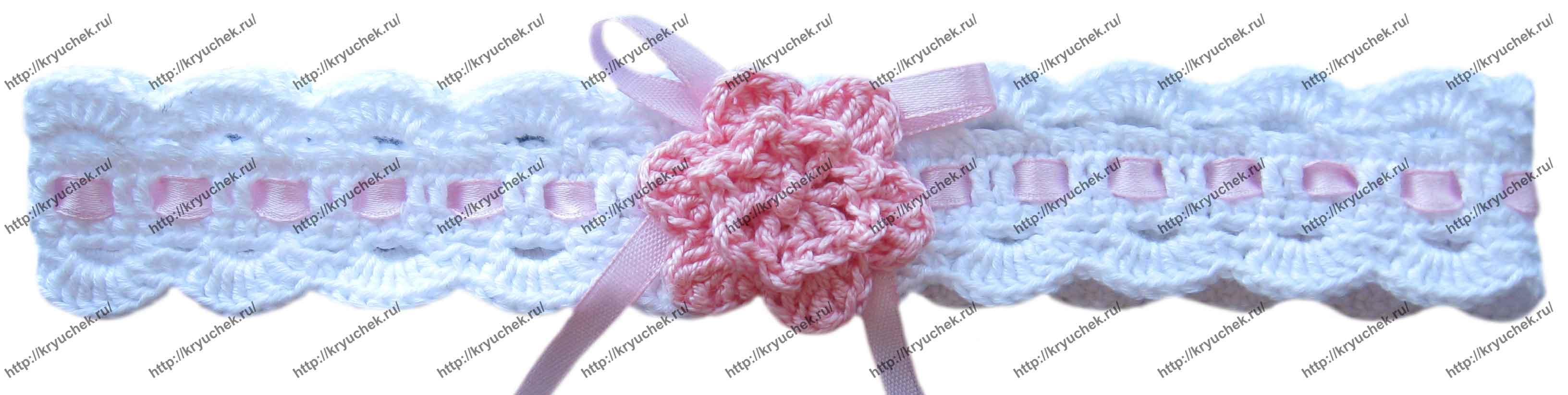 Пример связанного крючком белой повязки с розовым цветком
