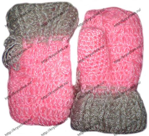 Пример связанных крючком рукавичек для девочки