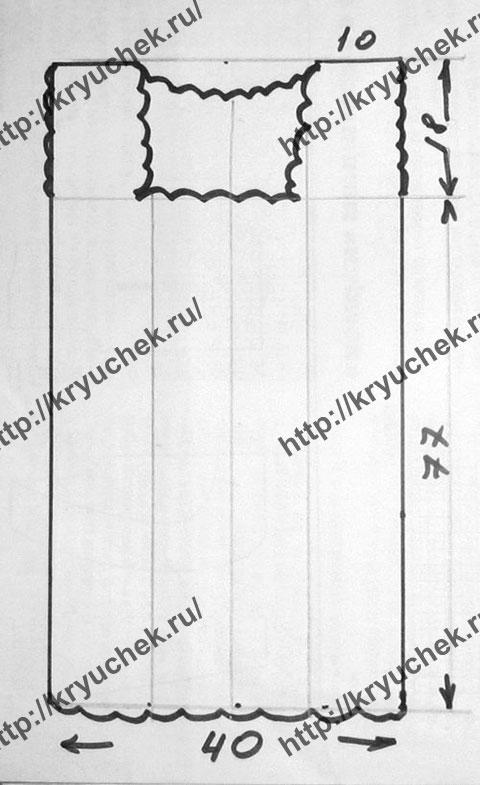 Схема выкройки для вязания сарафана