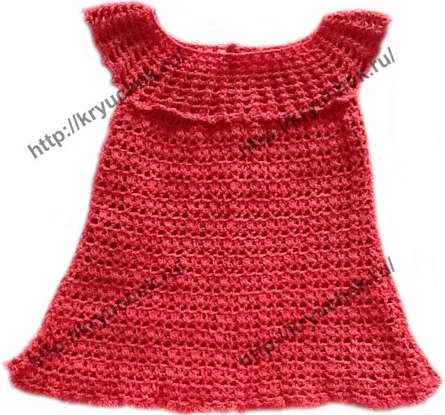 Пример связанного крючком красного летнего платья (вид спереди)