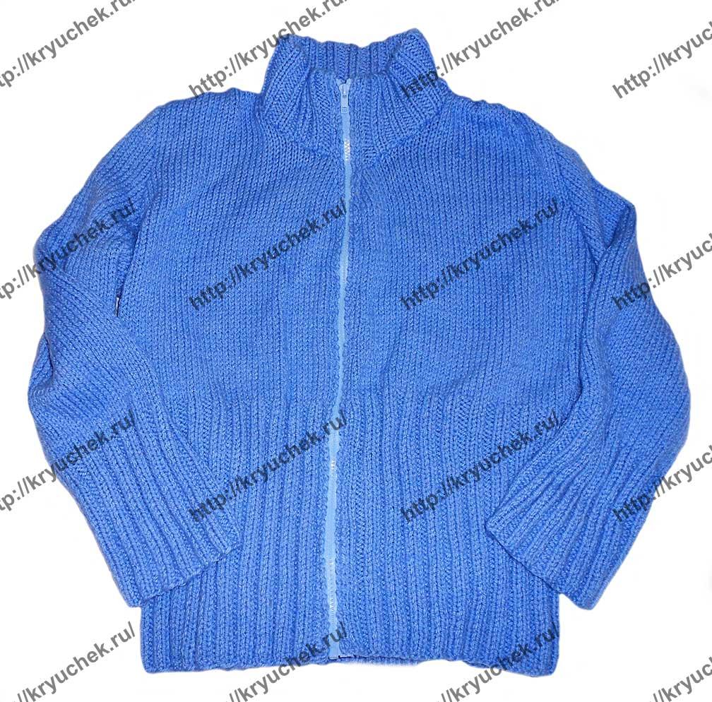 Пример связанного спицами мужского жакета «Голубая даль»